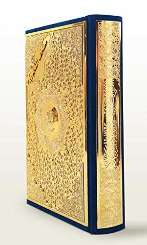 Saint coran tajweed 14 x 20 avec plaque doree-argentee couverture velours